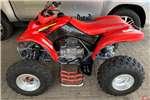 Used 2005 Honda TRX