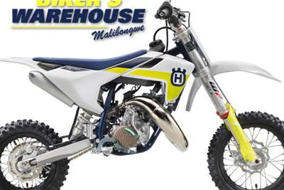 2021 Husqvarna TC 50 Motocross