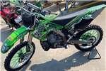 Used 2005 Kawasaki KX