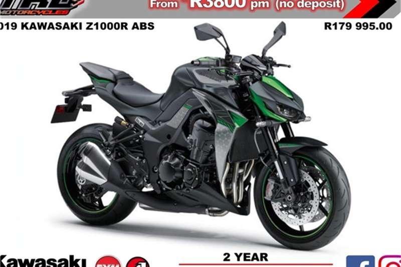 2019 Kawasaki Z