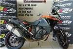KTM Adventure 2015