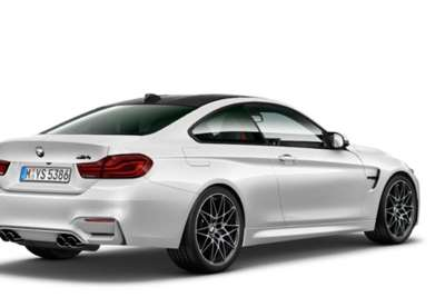 Used 2017 BMW M4 Coupe M4 COUPE M DCT COMPETITION