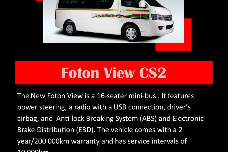 Used 0 Foton View
