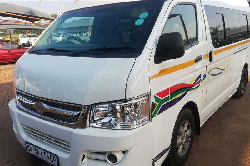 Golden Journey Ibhubezi Makoya Petrol 2014