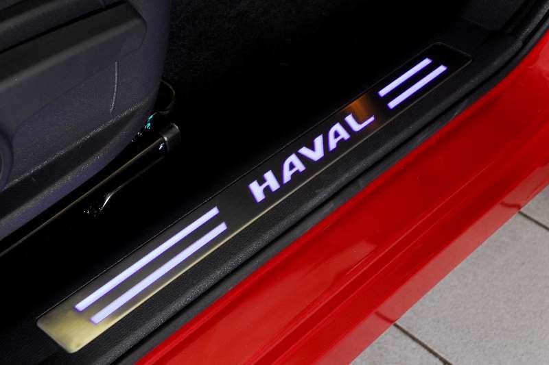 Used 2021 Haval H6 2.0T Luxury