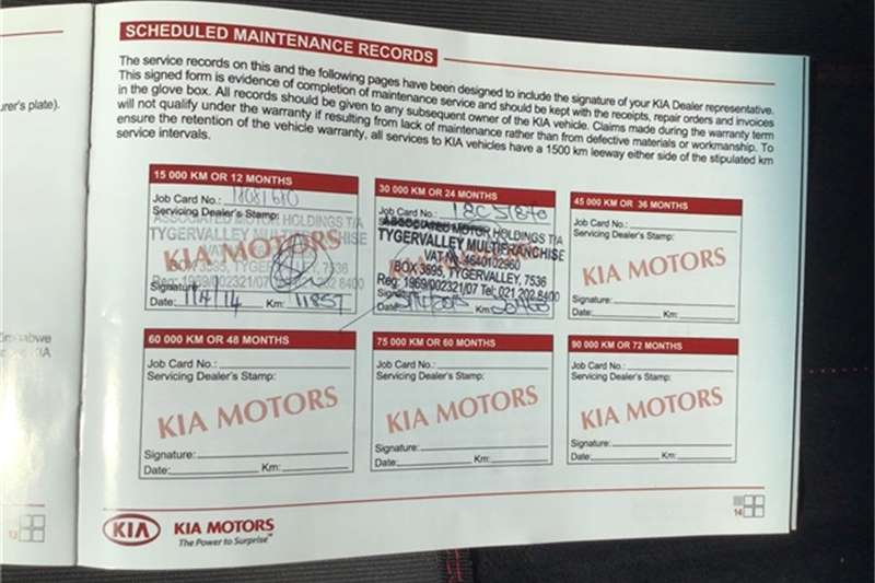 Kia Rio hatch 1.2 2013
