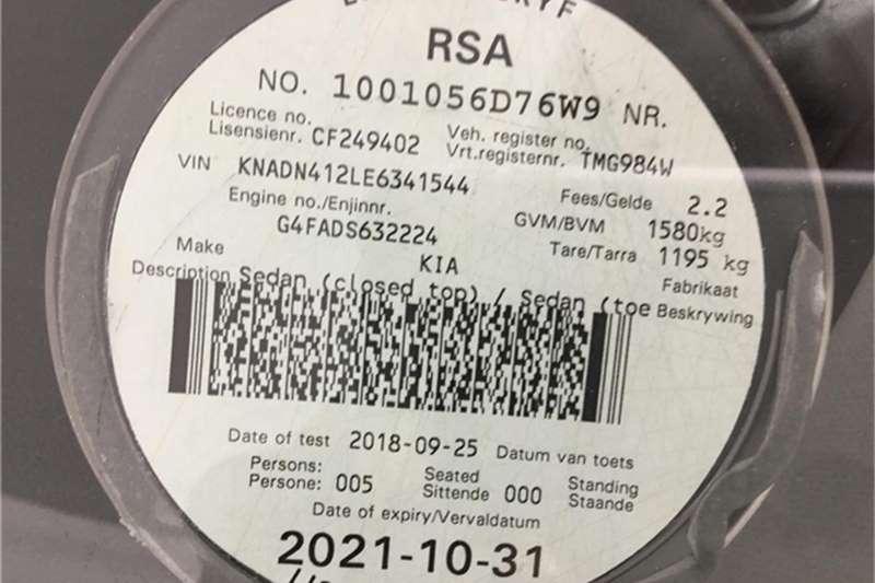 Kia Rio sedan 1.4 2014
