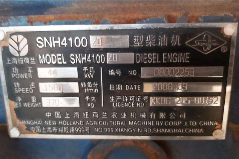 New Holland SNH4100 Engine Tractors