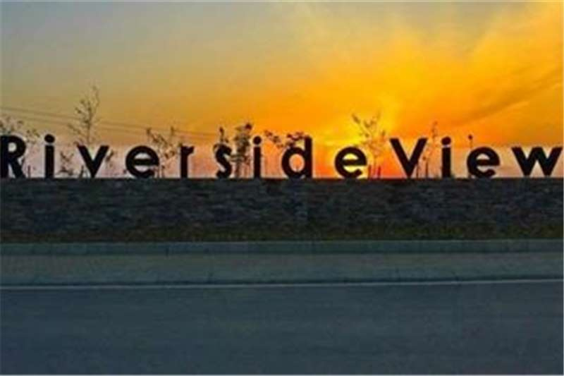 Property Vacant land Vacant Land Commercial For Sale in FOURWAYS