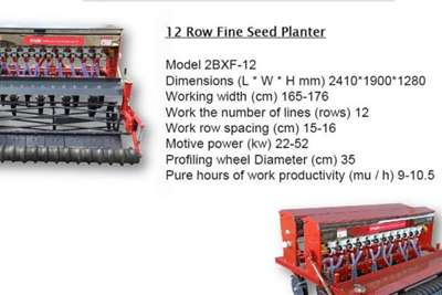 RY Agri New 8 Row Fineseed Planter For lusern,tef,wheat,ec Planting and seeding equipment