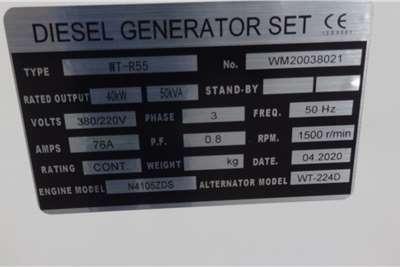 50 KVA Diesel Generator Generator