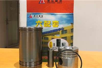 JAC Engine parts C490 Xinchai Piston Sleeve Kit Machinery spares