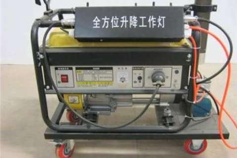 Sino Plant Gensets Lighting Set Generator 2019