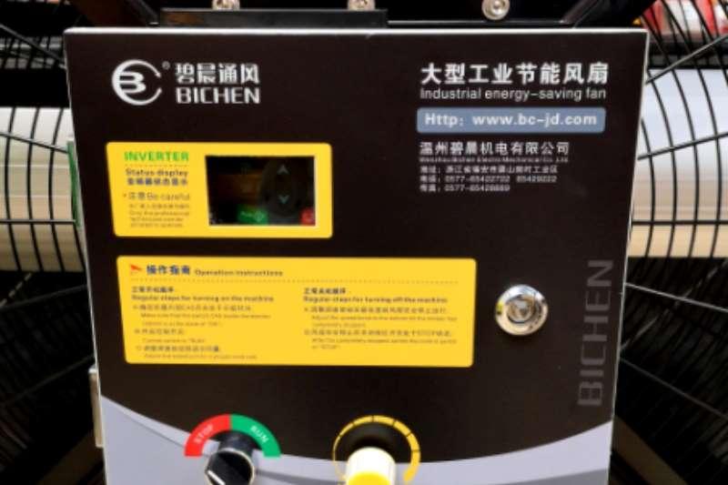"Sino Plant Construction Ventilation Fan 78"" Others"
